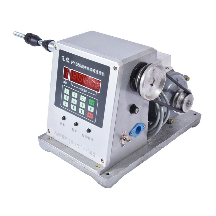 1pc FY 650 CNC Electronic winding machine Electronic winder Electronic Coiling Machine Winding diameter 0.03 0.35mm