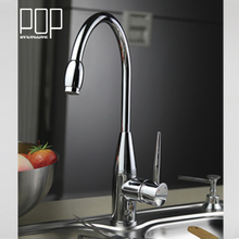 Поп Ванная комната Кухня кран холодной и горячей воды медных блюдо бассейна коснитесь натуральная k6063 вращения