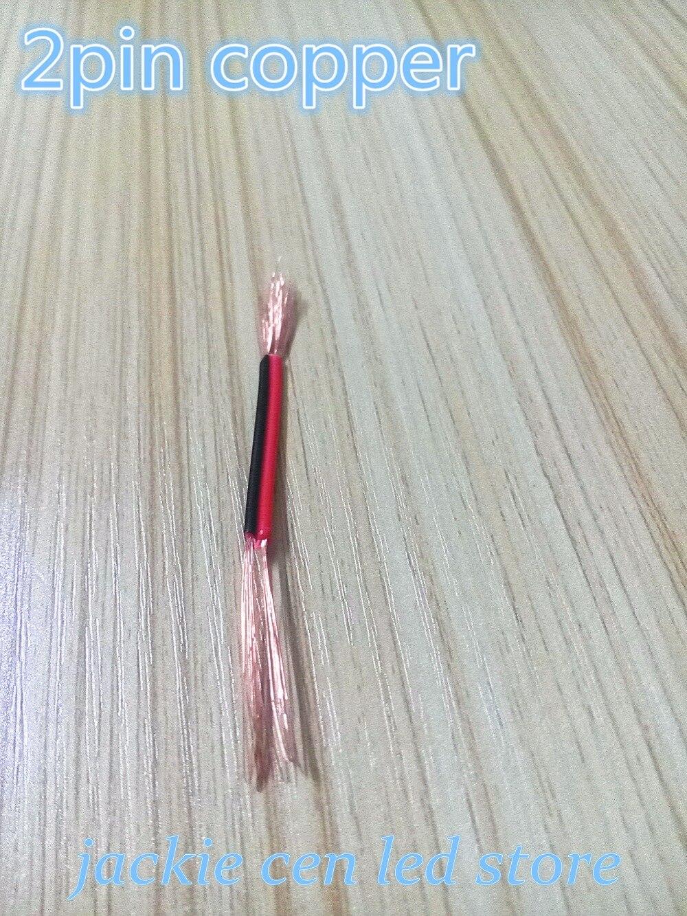 Ungewöhnlich 12 2 Elektrische Kabel Bilder - Schaltplan Serie ...