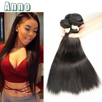 Annabelle Hair Brazilian Straight Hair Weave Bundles Brazilian Virgin Hair Strai