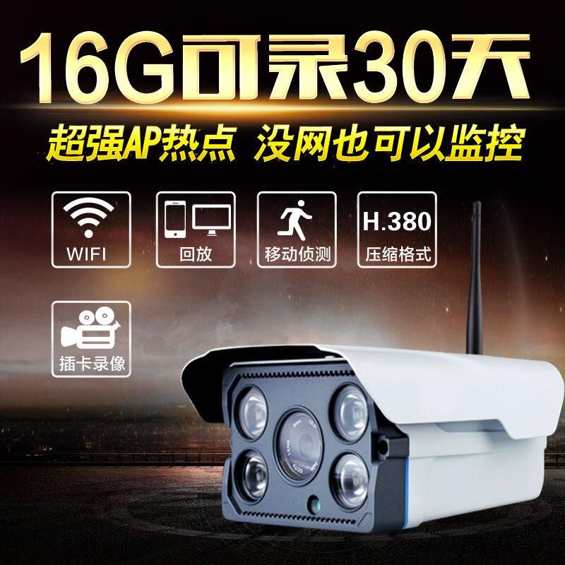 XINSILU WiFi IP Camera Outdoor 1.0MP Megapixel HD CCTV Wireless Bullet Surveillance Security Sysytem Home Camera+16GB TF Card