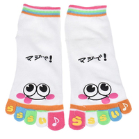 FS Hot Lady Women Girls Five toes Ankle Socks