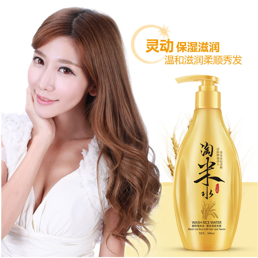 BIOAQUA China Tradition Wash Rice Water Shampoo Black Rice Milk Hair Care Oil-control Itching Conditioning Treatment 300ml