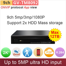 H.264 ONVIF NVR 9ch(8ch) DVR 5mp(4mp)/3mp/1080P input network video surveillance cctv system 2xSATA app view GANVIS GV-TM8092