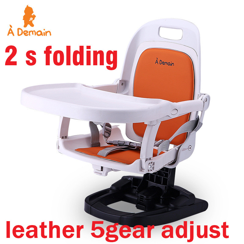 baby portable dinner chair  2 seconds folding enlarged seat  leather cushion5 gear Height adjustable easy fold baby portable dinner chair  2 seconds folding enlarged seat  leather cushion5 gear Height adjustable easy fold