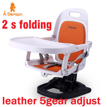 baby portable dinner chair  2 seconds folding enlarged seat  leather cushion5 gear Height adjustable easy fold