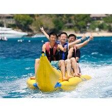 Надувная лодка банан водные спортивные игры ПВХ анти-тонущий 300 кг нагрузка 3-5 человек толстая износостойкая двойная рыболовная лодка