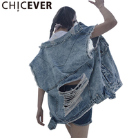 CHICEVER Sleeveless Female Vest Coat Ripped Hole Denim Jacket For Women Backless Tassel Jeans Jackets Casual