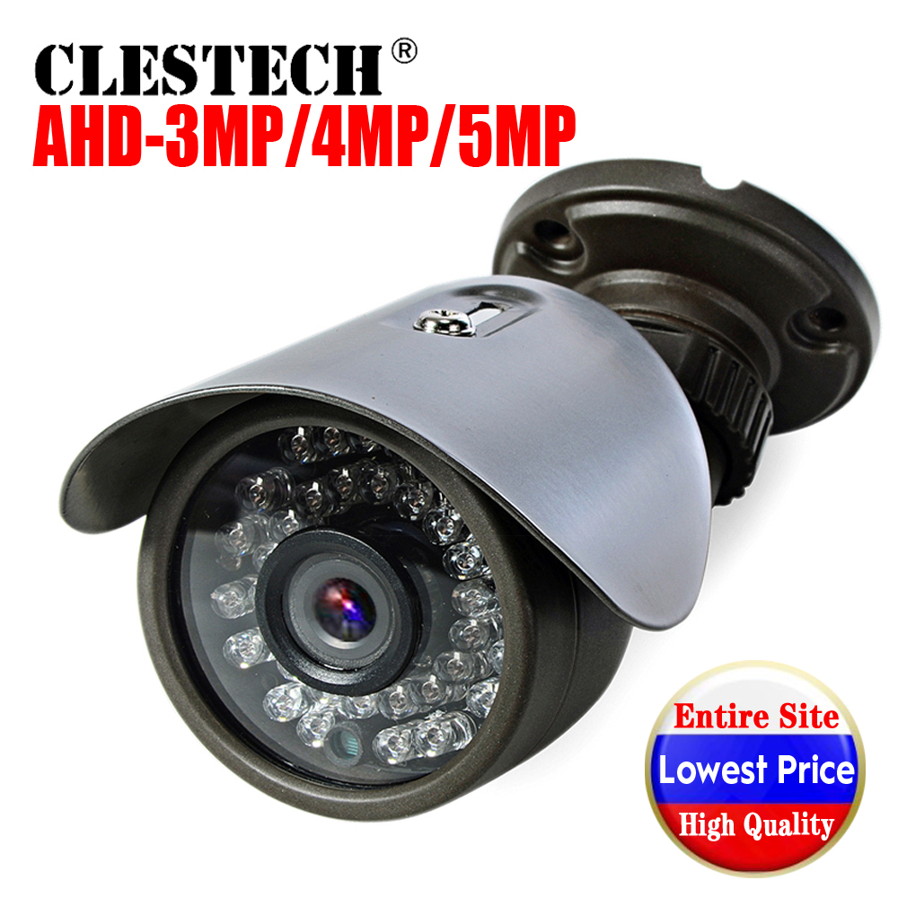 Metal SONY-IMX326 CCTV AHD Camera 5MP 4MP 3MP 1080PFULL Digital High Quality Outdoor Waterproof IR Day Night Vision Have Bullet