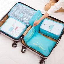 SAFEBET six-piece travel luggage storage bag storage bag portable shoe bag cabinet storage bag high-capacity underwear finishing