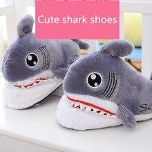 Cute Shark Head Home Cotton Female Winter Non-slip Thick-bottomed Stereo Animal Stuffed Plush Toys Gift brinquedos
