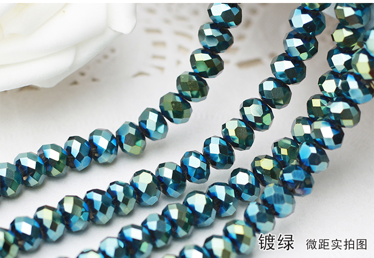 metallic Green Color 2mm,3mm,4mm,6mm,8mm 10mm,12mm 5040# AAA Top Quality loose Crystal Rondelle Glass beads dark amber color 2mm 3mm 4mm 6mm 8mm 10mm 12mm 5040 aaa top quality loose crystal rondelle glass beads
