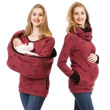 Толстовка для беременных и кормящих; зимняя одежда для беременных женщин; топы с капюшоном для грудного вскармливания; футболка; осенняя одежда для кормления грудью