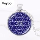 Sri Yantra Necklace Sacred Geometry Pendant Chakra Buddhist Reiki Jewelry Meditation Yoga Necklace Jewellery Best Gifts HZ1