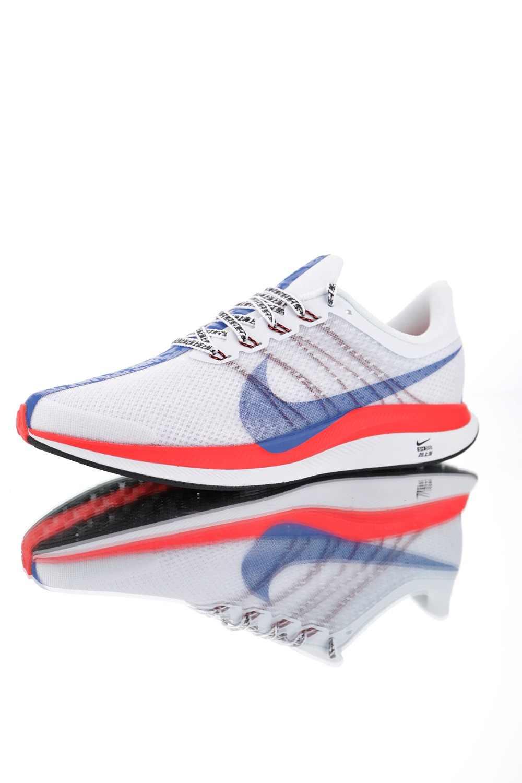 finest selection e0cb9 87e8c Original Nike Zoom Pegasus Turbo 35 Men's Running Shoes, Wear-resistant  Shock Absorbing Breathable Lightweight BQ6895-100