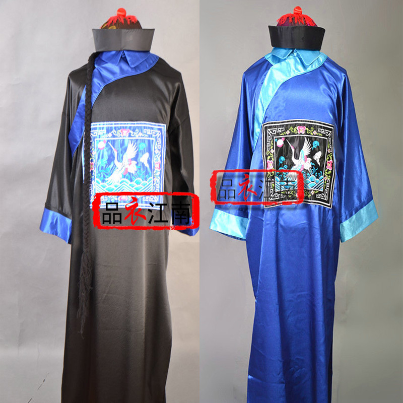 Halloween Halloween costume zombies ancient clothing/the qing dynasty clothing minister officials officers and soldiers/eunuch-in Anime Costumes from ... & Halloween Halloween costume zombies ancient clothing/the qing ...