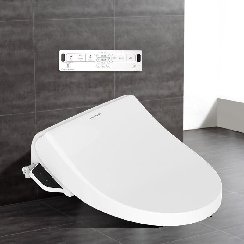 Bathroom smart toilet lid full function with remote control Ming Yun series CEAS7SR1 in Toilet Seats from Home Improvement