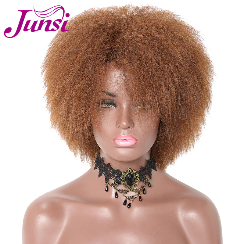 JUNSI Afro Curly Wavy Brown Synthetic Hair Brazilian Curly Hair Weave Wigs
