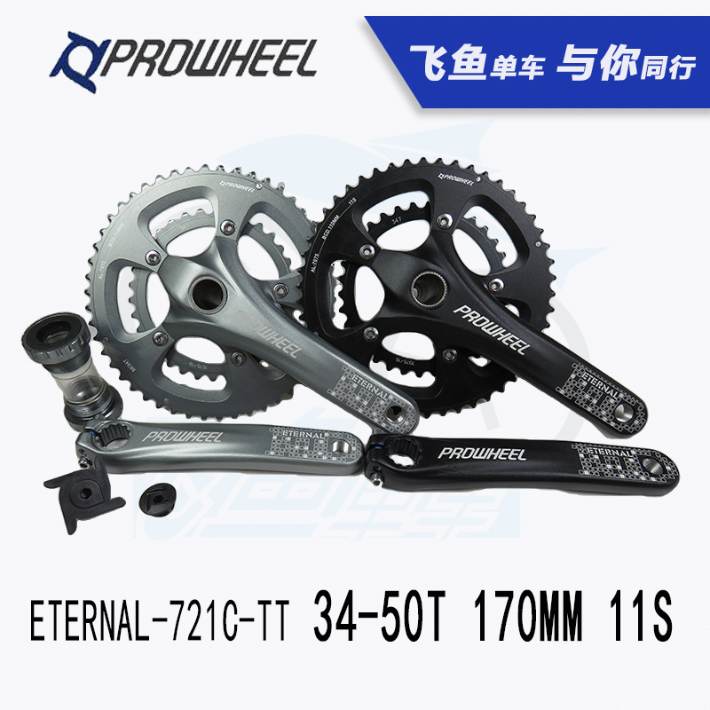 Free shipping.road bike chain wheel 22speed 22s Proweel ETERNAL crankset stanchart 5800 6800 34-50T Original.Aluminum alloy fixed gear bicycle bike racing chain wheel 46t crank crankset single speed cycling crankset cranks aluminum alloy accessories