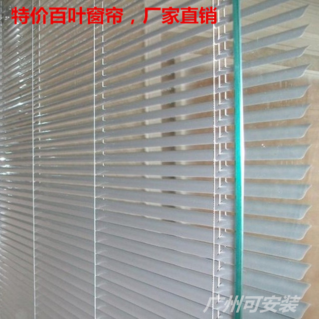 Processing Customized Product Aluminum Curtain Office Venetian Shutter  Shade Window Blinds /