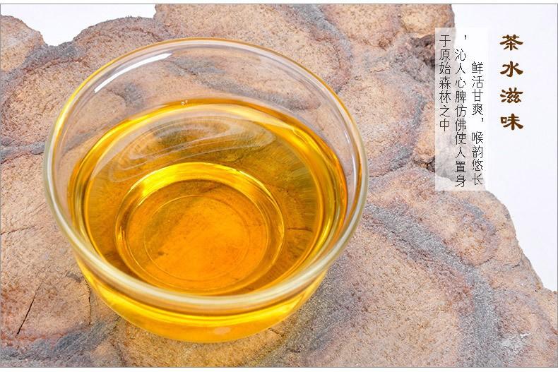 C-HC044 Promotion! Wholesale 125g New 2016 Top Wuyi Black Tea Jin Jun Mei Eyebrow Autumn Tea Kim Chun Mei Jinjunmei