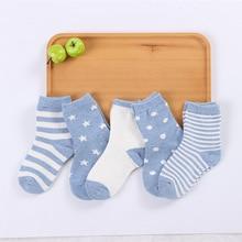 Baby's Socks, 5 Pairs