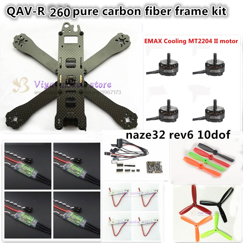 DIY FPV MINI QAV-R 260 frame quadcopter pure carbon frame 4*2*2mm + EMAX MT2204 2300KV + CC3D/NAZE32 REV6 10DOF+BL12A ESC+5045 diy mini fpv 250 racing quadcopter carbon fiber frame run with 4s kit cc3d emax mt2204 ii 2300kv dragonfly 12a esc opto