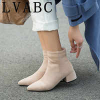 Nowe buty damskie wysokie obcasy Slip botki zimowe elastyczne skarpetki buty eleganckie kwadratowe wysokie obcasy buty damskie Plus rozmiar 32-44