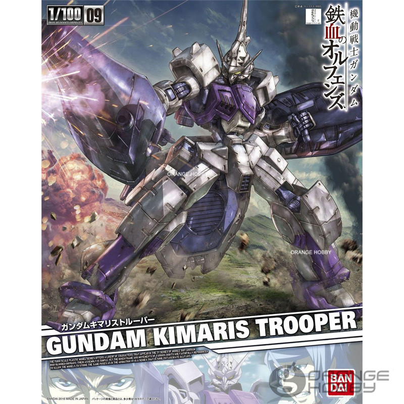 OHS Bandai TV Iron-Blooded Orphans Season I 09 1/100 Gundam Kimaris Trooper Mobile Suit Assembly plastic Model Kits oh ohs bandai mg 179 1 100 sengoku astray gundam mobile suit assembly model kits oh