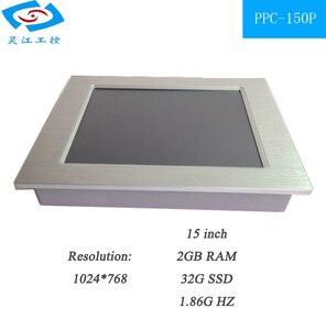Image 2 - إنتل اتوم N2800 1.86Ghz 15 بوصة بدون مروحة صغيرة تعمل باللمس كومبيوتر لوحي صناعي الكمبيوتر