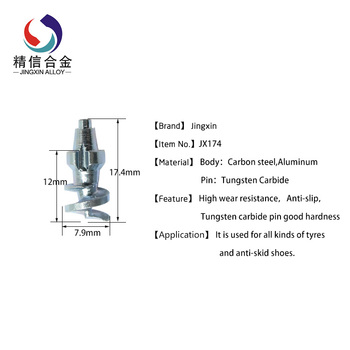 factory Carbide Screw Tire Studs Wheel Tyres Snow Chains Studs JX180/2500pcs & JX174/2500 with 2pcs install tool