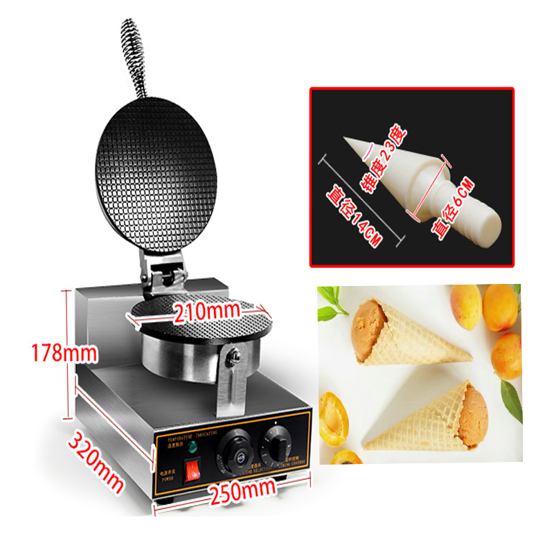 Commercial Baking Machine To Make Ice Cream Cone Guangzhou Factory Ice Cream Cone Maker Non Stick Waffle Cone Making Machine