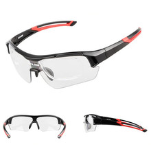 Cycling Discoloration Glasses Bike Outdoor Sports Bicycle Sunglasses Goggles Lenses Eyewear Myopia Frame
