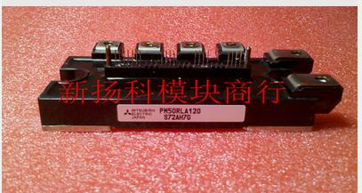 Free shipping! In stock 100%New and original    PM50RLA120 free shipping xc3020 125pc68i new original and goods in stock