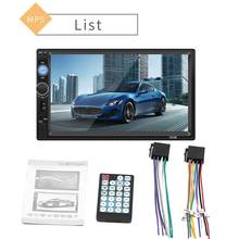 Universal 2 Din Car Radio MP5 Multimedia Player 7'' HD Touch Screen Audio Stereo Bluetooth USB AUX Support Rear View Camera(China)