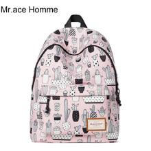 Женская сумка Повседневная мода мультфильм Кактус печати школьные сумки для девочек-подростков розовый колледж путешествия рюкзак сумки для ноутбуков