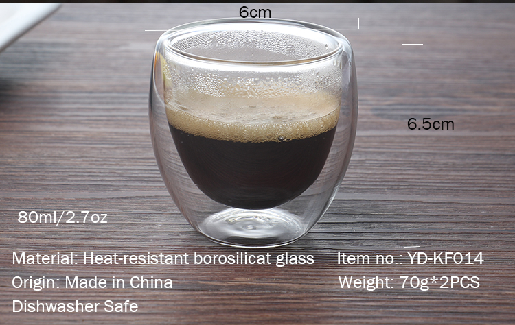 double-wall-coffee-cup-coffee-glass-double-wall-insulated-glass_02