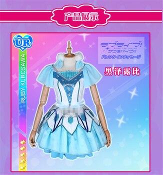 New Style Anime Love  Live Aqours Second Season Water Blue New World Kurosawa Ruby Cosplay Costume Beautiful Dress