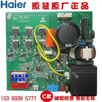 Accesorio para refrigerador Haier, placa de conversión de frecuencia 0064000385