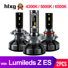 HLXG H7 Led H4 With Lumileds Luxeon ZES Chips Car Headlight Bulbs H1 LED H11 H8 HB3 9005 HB4 Lamp 6500K 4300K 5000K 12V 12000LM(China)