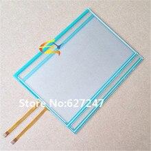 المواد WC7535 لوحة زجاج