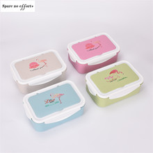 Healthy Material Lunch Box 4 Colour Wheat Straw Bento Boxes Microwave Dinnerware Food Storage Container Lunchbox Cute Food Box(China)