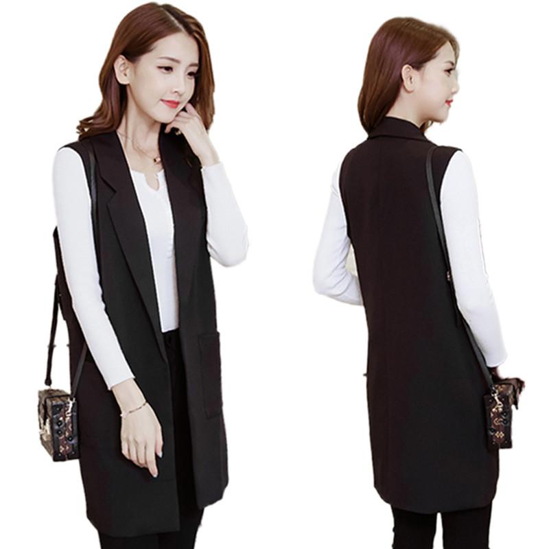 sleeveless vest