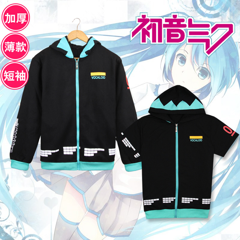 Anime clothes at the beginning of the sound zipper fleece autumn long sleeve hooded jacket with students  HOODIE Sweatshirts