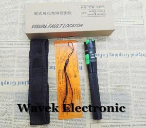 Image 2 - 20メガワット視覚障害ロケータ繊維ケーブルテスター検出器lc fcオスlc fc sm 9/125ハイブリッドアダプタlc/sc/st/fcコネクタ