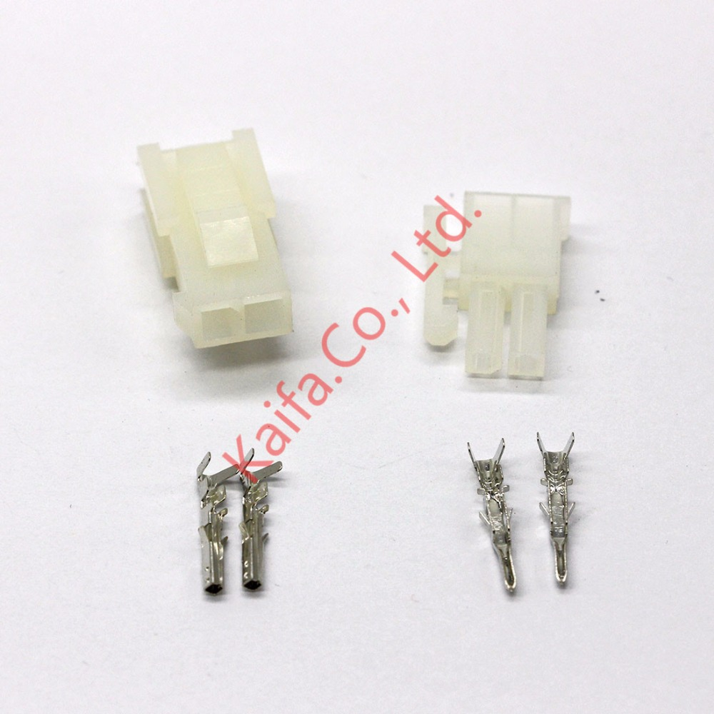 ⑤50 sets kit 2p Automobile wire connector plug 5557 plastic ...