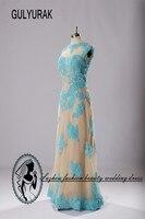 Elegant Applique Tulle Long Blue Evening Wear Dresses Uk O Neck Keyhole Backless Women Formal Evening