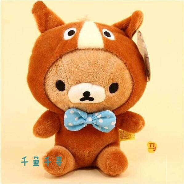 lovely plush Easily bear toy Chinese zodiac horse design easily bears doll birthday gift about 30cm