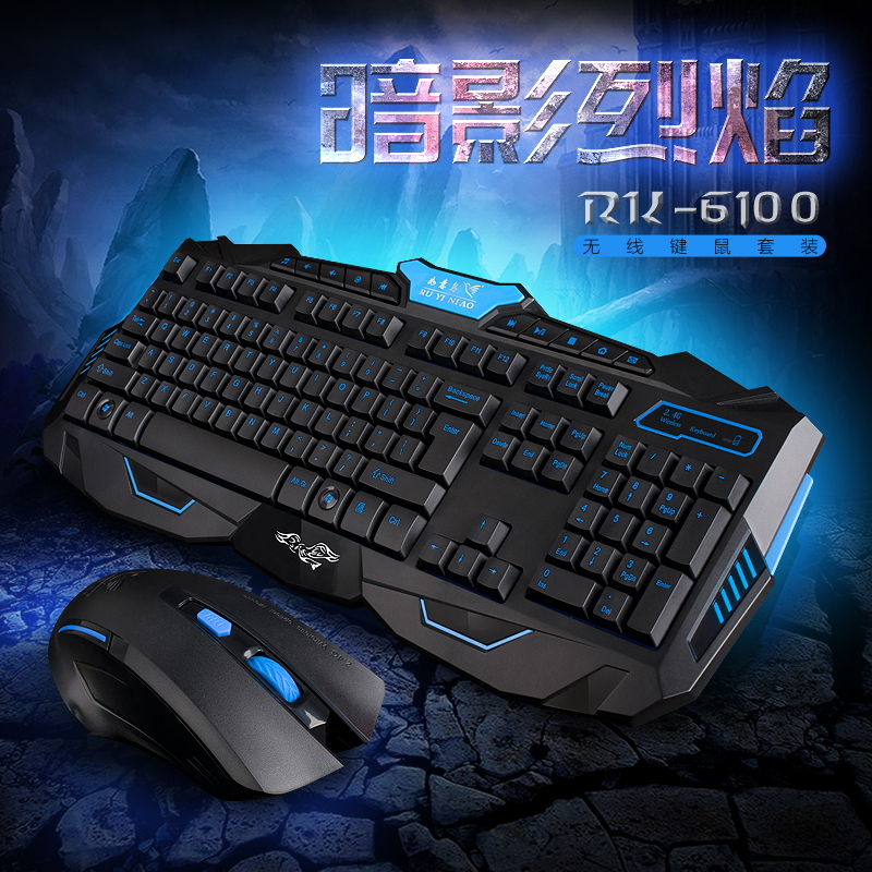 Ruyi Bird 6100 Wireless Keyboard And Mouse Set Computer Tv Game Kit In Combos From Office On Aliexpress