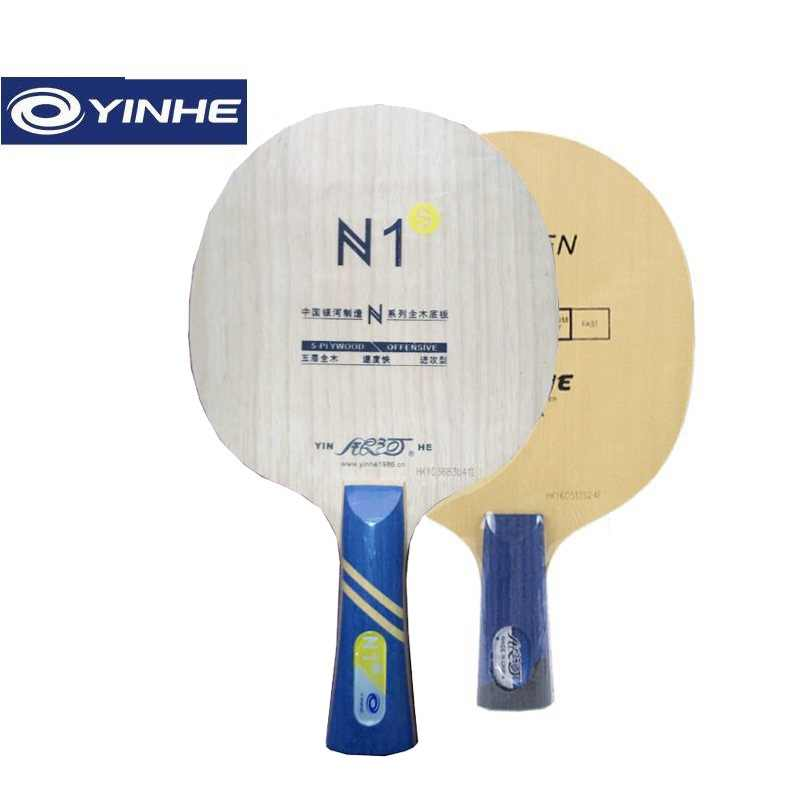 Yinhe N1 N1S N-1 Wooden (N 1, N1) Allround Table Tennis Blade for PingPong Racket